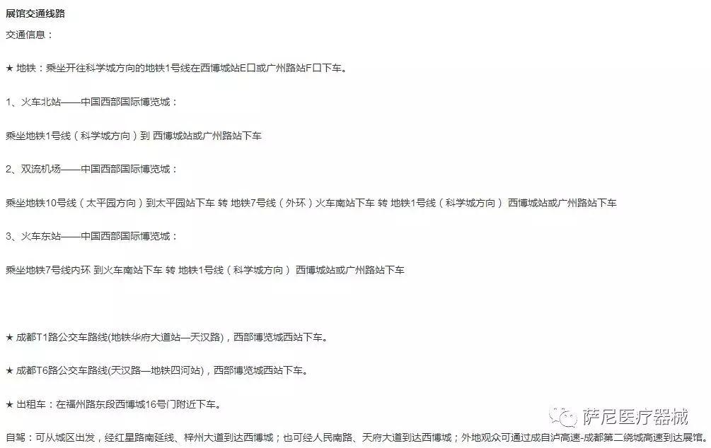 640_看图王.web(2).jpg