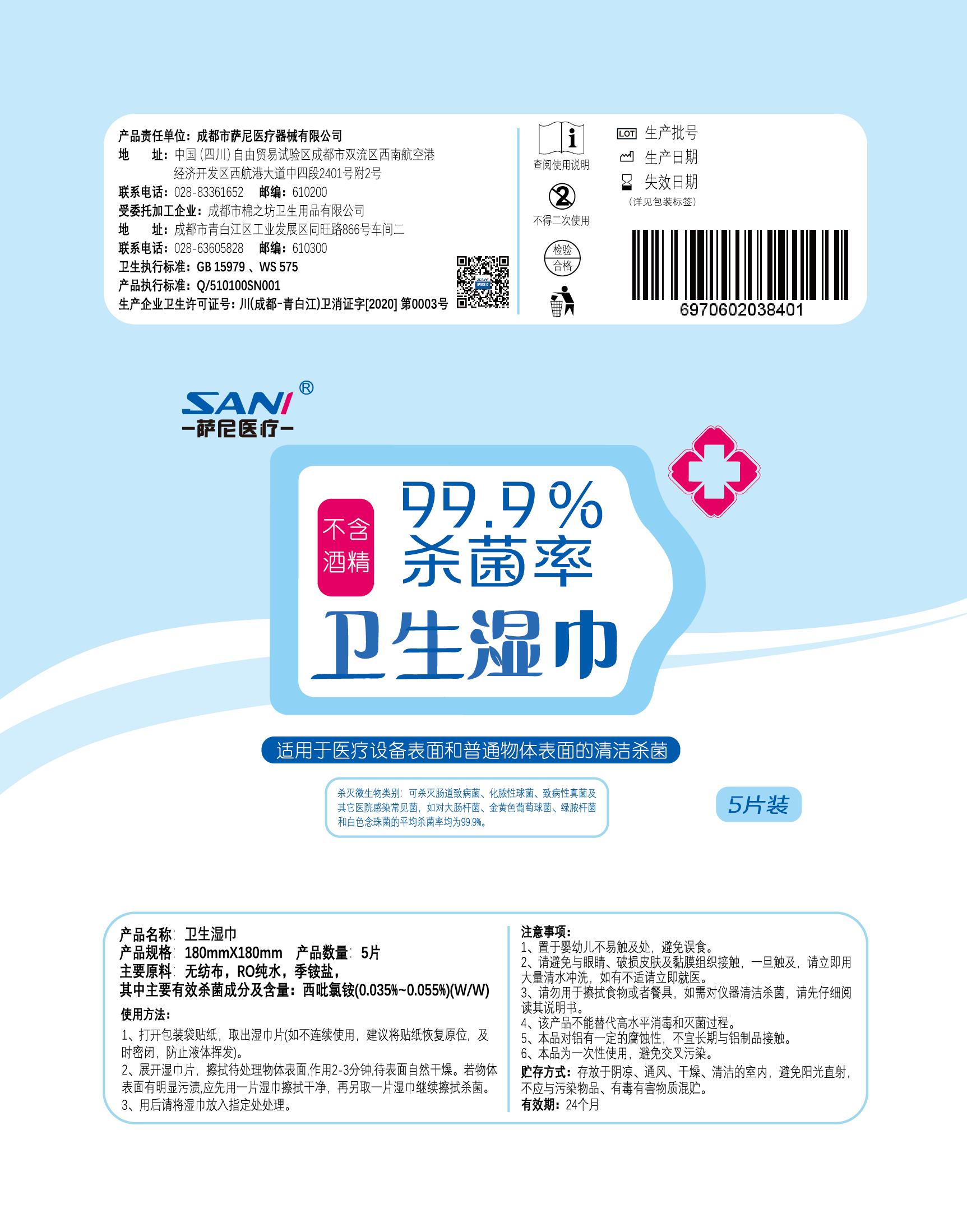 微信图片_20201010164947.jpg